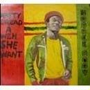 Horace Andy/Natty Dread A Weh She Went -輸入盤CD-