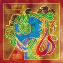 DJ Kensei / Khaen Whistle Reprise (JRPのテーマ)Featuring stillichimiya [7INCH]