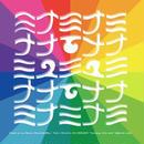 DJ HIKARU / 2young 2die [MIX CD]