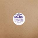2月下旬出荷予定 - DJ SPINNA / ADU-REDU (A DJ SPINNA RE-FREAK) BLACK BINYL [12inch]