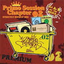 DJ A-1 / PRIMO SESSION CHAPTER.2 [MIX CD]