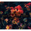 Cradle Orchestra - Best of golden works -Music is the answer- [CD]