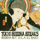 3/20 - DJ BAKU / TOKYO BUDDHA BREAKS [7inch]