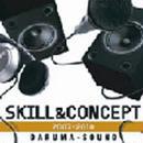 だるまさん / SKILL & CONCEPT [CD]