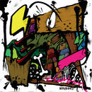 法斎Beats aka Comsun / The Joint EP [CD]