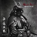 MASS-HOLE & DJ SIN-NO-SKE / blood&sportz [MIX CD]