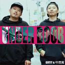 GOTIT & 呼煙魔 / UNDER BOOB [CD]