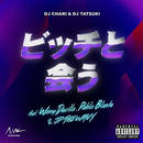 DJ CHARI & DJ TATSUKI / ビッチと会う feat. Weny Dacillo, Pablo Blasta & JP THE WAVY [7inch]