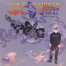 DJ MO-RI - FEDUP SAMPLER VOL.16 [MIX CD]