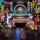 YOUNG G / Pan Asia Vol.2 ~Black Asia ~ [MIX CD]