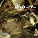 DJ マッカーサー / VOLUME.1 [MIX CD]