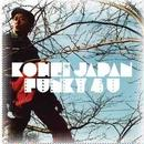 KOHEI JAPAN / Funky 4 U [CD]