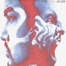 Latyrx (Lyrics Born & Lateef The Truthspeaker)/The Album:20th Anniversary DLX −国内盤CD-