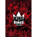 VARIOUS ARTISTS/KING OF KINGS -FINAL UMB- [DVD]