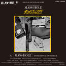 MASS-HOLE/PAReDE ORIGINAL SOUNDTRACK SCORE [CD]