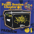 DJ A-1 / PRIMO SESSION CHAPTER.1 [MIX CD]