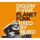 MURO/DIGGIN' P-VINE PLANET FUNK