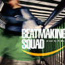V.A./Beatmaking Squad mixed by DJ Mu-R(GAGLE / Jazzy Sport)