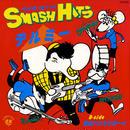 SMASH HITS - テルミー / 恋のハリキリボーイ [7INCH]