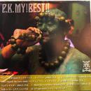 P.K. / MY!BEST!! [CD]