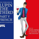 1/30予定 - Yuji Ohno & Lupintic Six with Friends / THE OTHER SIDE OF LUPIN THE THIRD PART V~FRENCH[LP]