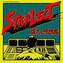 雄火&呼煙魔 - STARLECT [CD]