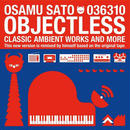 OSAMU SATO / OBJECTLESS(2017 REMASTERED EDITION)CD