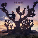 DJ KOZE DJ / KNOCK KNOCK (2LP+7''+MP3)
