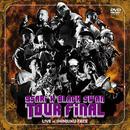 9sari x BLACK SWAN/ 9sari x BLACK SWAN Tour Final Live at SHINJUKU FACE [DVD]