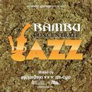 mixed by Mr.Itagaki a.k.a. Ita-cho/Bambu Concentrate Jazz