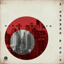 K.Sparks & Es-K / Urban Couture [LP]