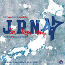 V.A - USU aka SQUEZ presents /『JPN47』 Mixed by DJ SATORU [MIX CD]