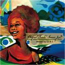 DJ A-1 - ORIGINAL SCANDAL SUMMER JEWEL [MIX CD]