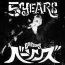 THE BASSONS / 5 years [CD]