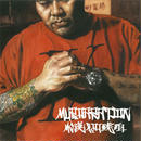 MC 漢 & DJ 琥珀 / MURDARATION [MIX CD]