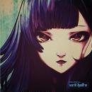 Garoad / VA-11 HALL-A (Black-Blue Splatter/Pink-Black Splatter) [LP]