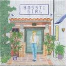 Bassti/EXPEDITion Vol. 18: Girl -LP-