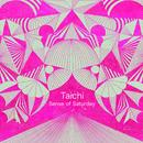 Taichi / Sense of Saturday