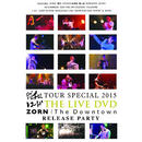 "V.A - 昭和レコード TOUR SPECIAL 2015 & ZORN ""The Downtown"" RELEASE PARTY [DVD]"