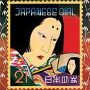 3/6 - 矢野顕子 / JAPANESE GIRL [LP]