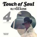 DJ TOZAONE / Touch of Soul 4 [MIX CD]