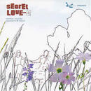 Various ‎/ Secret Love 2 [CD]