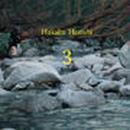 墓場掘士 / 墓場掘士3 [MIX CD]
