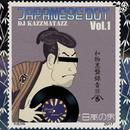 DJ KAZZMATAZZ/JAPANESE BOY