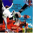 RAGA NINO / BUDDAH BLESSD SHARP SHOOTERS [CD]