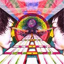 ROO-TIGER / 真田虫非行ツアー [CD]