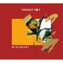 MIKUMARI x OWL BEATS - FINE MALT No.7 [CD]