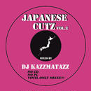 DJ KAZZMATAZZ - JAPANESE CUTZ VOL.8 [MIX CD]