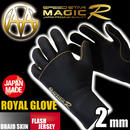 MAGIC 2mm Royal Glove