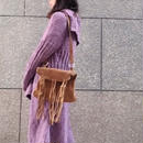 Vintage Suede Fringe shoulder Bag